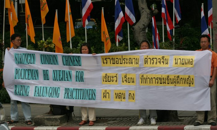 BANGKOK, THAILAND: Falun Gong practitioners in Thailand protest in front of the Chinese Embassy in Bangkok in early December 2005. Police broke up the protest, and one officer indicated Chinese Embassy involvement. (Jan Jekielek/The Epoch Times)