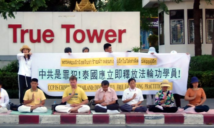 BANGKOK: Falun Gong peacefully protests across from the Chinese Embassy in Bangkok on December 31, 2005. The protest condemned the ongoing detention of five Falun Gong adherents for past two weeks at the Bangkok Immigration Detention Center, following their arrest by Thai police at the apparent behest of Embassy officials. (The Epoch Times)