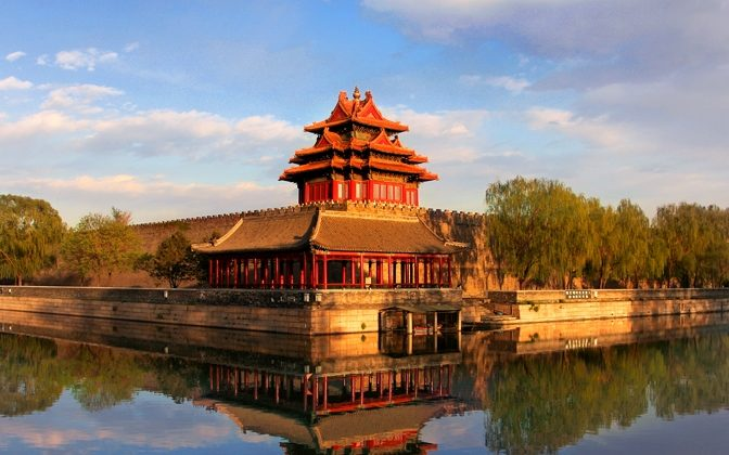 Corner tower of the Forbidden City, Beijing. (CC BY-SA 3.0)