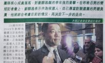 Chinese Media Paints a Different Picture of John Liu Campaign Scandal