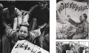 Commentary 3: On the Tyranny of the Chinese Communist Party