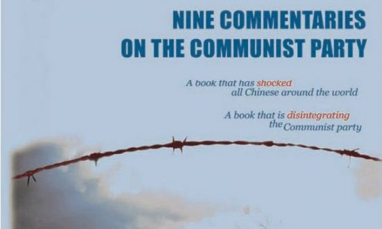 Nine Commentaries on the Communist Party–Introduction