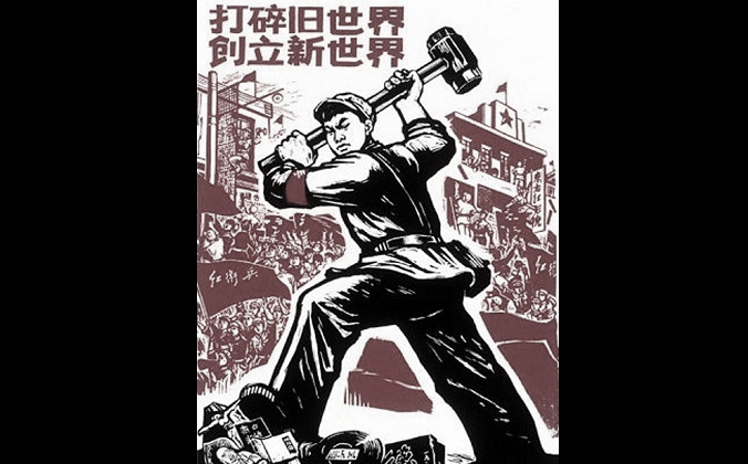 Emblazoned with with bold sans-serif simplified Chinese, posters like this were common during communist political movements in China. (Wikipedia Commons)