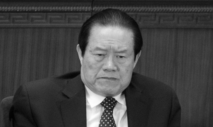 Zhou Yongkang, the former security czar. Many officials in the security apparatus have recently been secretly arrested, according to sources. (Liu Jin/AFP/Getty Images)