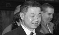 John Liu Fundraiser in Mental Health Institution, Trial Postponed