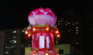 The Chinese Lantern Festival, Yuan Xiao Jie!
