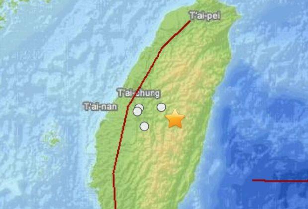 A screenshot shows where the quake hit. (Screenshot via The Epoch Times/USGS)