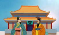 Guan Zhong: First Chinese Legalist and State Philosopher