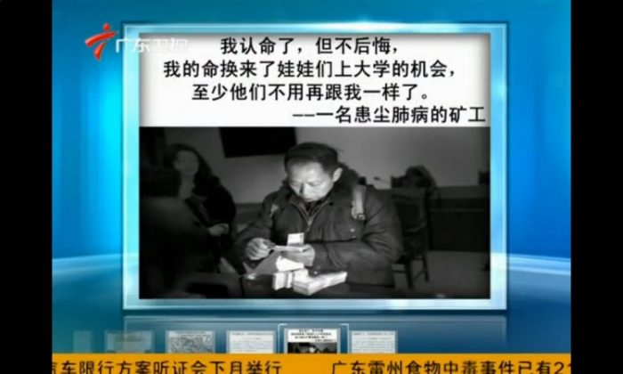 Lan Tianzhong, from Sichuan Province, is pictured in a report by Guangdong Television. Lan has resigned himself to a life with black lung disease, as long as his children get an education. (The Epoch Times)