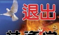 'Heaven Will Destroy the Chinese Communist Party'