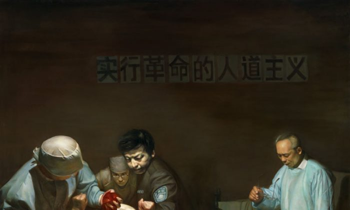 """Illegal Organ Harvesting"" by Xiqiang Dong, Oil on Canvas (41 x 41 inches), 2007.  (The Traditional Culture Arts Center)"