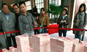 Printing Money Is Cause of Inflation in China