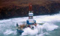ConocoPhillips Suspends Alaska Oil Drilling