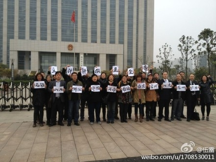On April 5, 2013, lawyers and other citizens gathered outside the People's Court in the town of Jinjiang, in Jiangsu Province, China, demanding the release of Wang Quanzhang. Wang had been detained on April 4 for defending a Falun Gong practitioner in court. (Weibo.com)