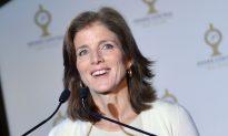 Caroline Kennedy U.S. Ambassador? Reports Say So