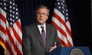 Jeb Bush: 2016 Run Recommend by George W. Bush