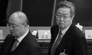 Chinese Power Banker, on Wrong Side of Politics, Reassigned