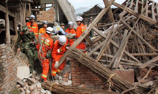 China in Focus: Chinese County Hit by 7 Earthquakes in 5 Days