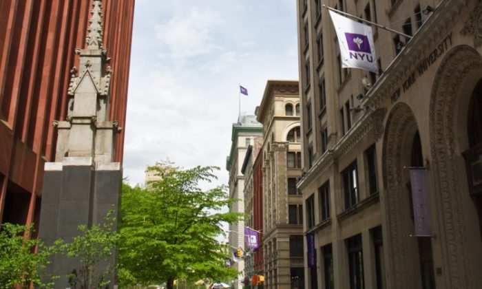 A view of the NYU campus on the southeast side of Washington Square Park at the Henry Kaufman Management Center building in Manhattan. (Benjamin Chasteen/The Epoch Times)