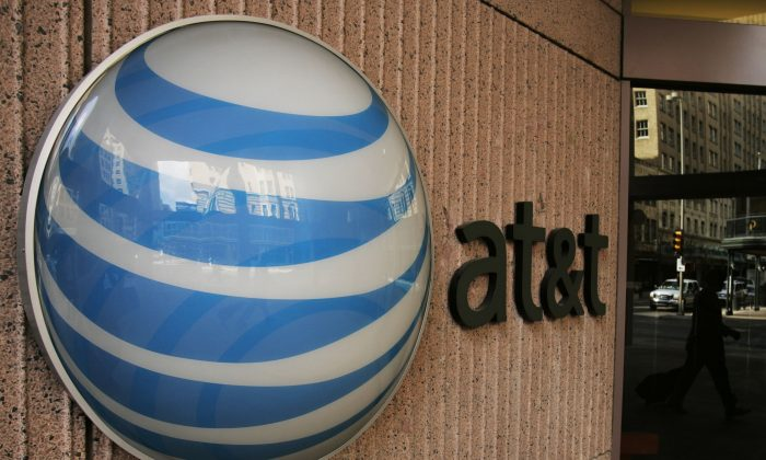 The AT&T Communications Inc. corporate headquarters building is seen March 6, 2006 in San Antonio, Texas. AT&T announced plans to acquire BellSouth in a deal valued at approximately $67 billion. (Toby Jorrin/Getty Images)