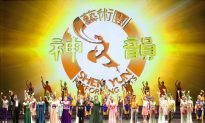 The Curtain Rises on a Farce in China
