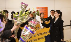 Shen Yun Opening Performance Sold Out in New York