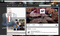 Syrian Electronic Army Takes Credit for AP Hack
