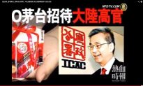 Hong Kong's Ex-Anticorruption Boss Investigated for Graft