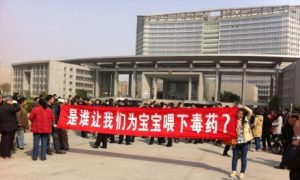 Chinese Parents Protest New Baby Milk Scandal