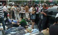 6.9 Earthquake Hits China, At Least 157 Killed (updates)