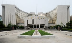 China Cuts Reserve Ratios for Some Banks, Pumps Out $79 Billion to Spur Virus-Hit Economy