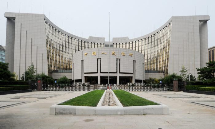 The headquarters of the People's Bank of China, the Chinese central bank, in Beijing on Aug. 7, 2011. (Mark Ralston/AFP/Getty Images)