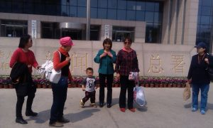 Masanjia Victims' Journey of Protest Continues