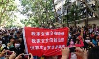 Kunming Residents Rally Against Petrochemical Plant