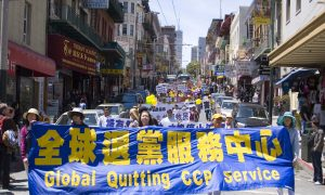 Tuidang: A Movement That Can Dissolve the CCP From Within