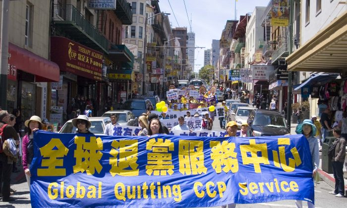 Falun Gong practitioners express support for the Global Quitting CCP Service, or Tuidang, as part of a parade through Chinatown in San Francisco, Calif., on May 11, 2013. Tuidang is an international movement that has helped more than 376 million Chinese people renounce their association with the Chinese Communist Party. (Gary Wang/The Epoch Times)