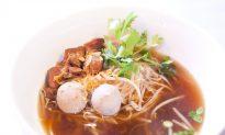 Choose Your Own Thai Noodle Adventure