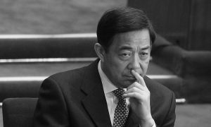 Bo Xilai Informing on High-Ranking Party Members, Says Report