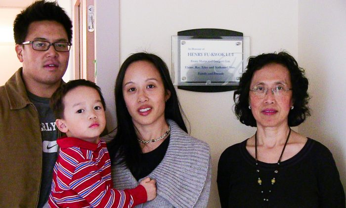 The Liu family lost its father and grandfather, Henry Liu, to esophageal cancer in 2011. The family has made Princess Margaret, specifically the work of Dr. Lillian Sui and Dr. John Waldron, the beneficiary of 143 gifts from friends and family members, totalling $37,000, in Henry Liu's memory. (Courtesy of The Princess Margaret Cancer Foundation)