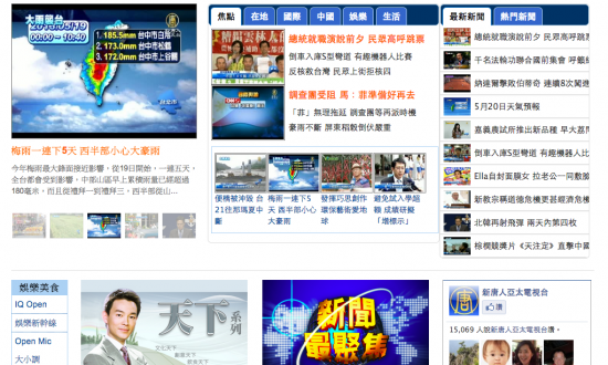 Support Grows for NTD Television to Keep Broadcasting Into China