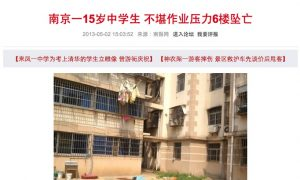 2 Nanjing Teenagers Commit Suicide Over Unfinished Homework