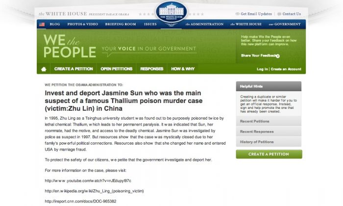 Screenshot showing the online petition calling the U.S. government to investigate and deport poisoning suspect Sun Wei, also known as Jasmine Sun. The Chinese public wants the case re-opened as they believe it was covered up by high-level officials in the Communist Party. (The Epoch Times)