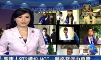 Anxious Taiwanese See Independent TV Station at Risk