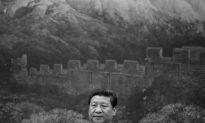 'Lin Biao Incident' Comes Back to Haunt Beijing