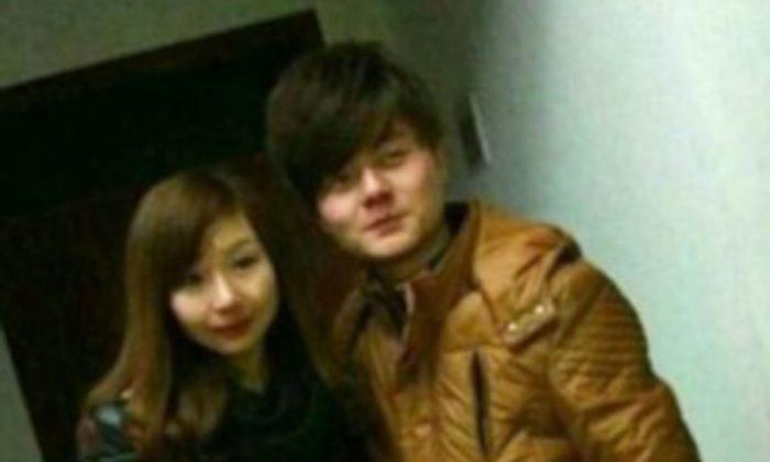 Yuan Liya and her fiancé Peng Song (Weibo.com)