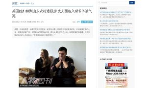 English Woman Petitions Against Land Grab in China