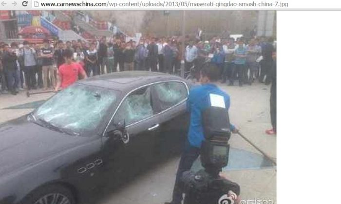 A screenshot of Car News China shows a photo of the Maserati in question.
