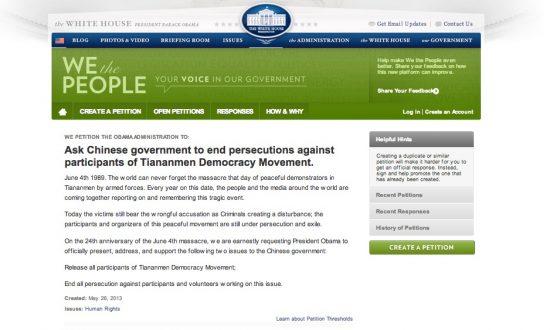 Survivor of the June 4 Tiananmen Massacre Petitions White House