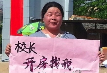 Chinese women's rights activist Ye Haiyan protested against a primary school principal who brought six female students to a hotel. This photo was widely circulated by netizens on Sina Weibo.