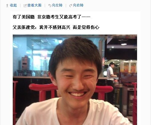 A screenshot from the Sina Weibo account of Chengdu Business Daily, a local Chinese newspaper. Zhang Tu, a top Chinese high-school student, is going to the United States to study after finding the restrictive hukou system in China limited his options. (Screenshot by Epoch Times)